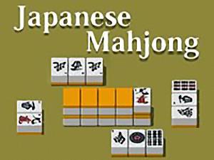 Japanese Mahjong
